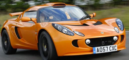 Orange sport cars picture of 2008 Lotus Elise and Exige.PNG