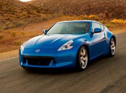 Beautiful blue Sports car Nissan 370Z 2009 picture.JPG